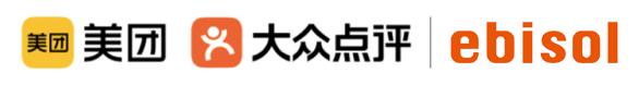 中国最大級の口コミサイト「大衆点評」正規代理店 ebisol